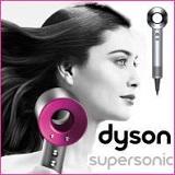dyson-supersonicの画像