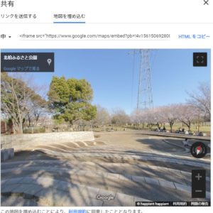実際に撮影したGoogleストリートビュー360度写真サンプル