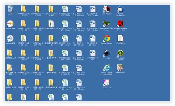 foldertree01