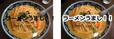 gimp-mojifuchidori16
