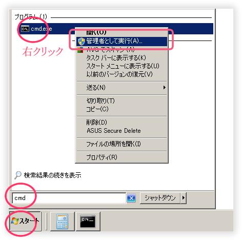 fsutil01