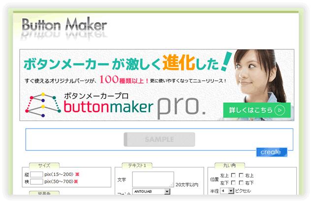 buttonmakero